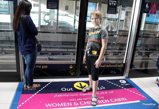 Dubaj metro przedziały dla kobiet i dzieci (1)