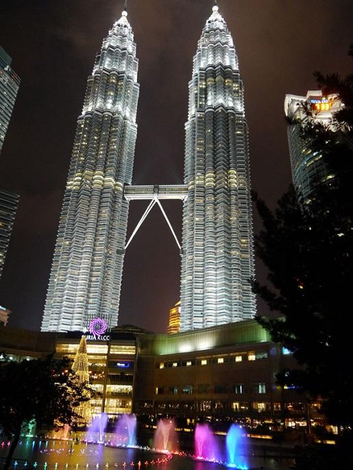 Malezja Kuala Lumpur atrakcje Petronas Towers