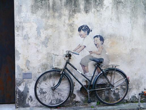 Malezja z dziećmi Georgetown atrakcje