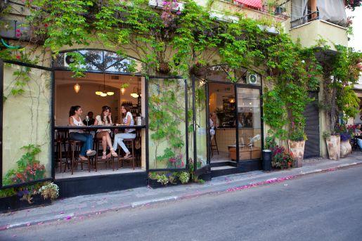 Izrael Tel Awiw rodzinne atrakcje