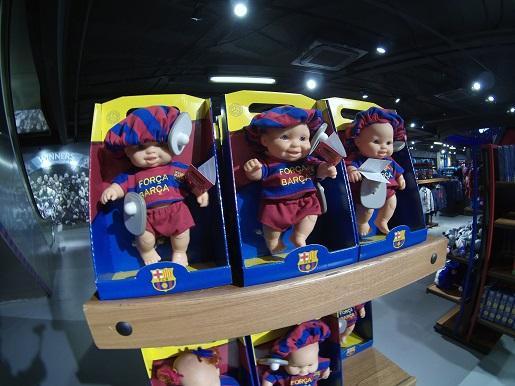 Zwiedzanie stadionu Barcelony ceny opinie z dzieckiem Camp Nou