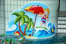 brodzik-dla-dzieci-aquapark-zakopane
