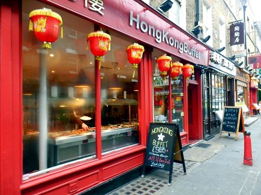 co zobaczyć w Londynie z dzieckiem - China Town