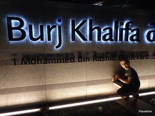 Burj Khalifa- Dubaj - wakacje z dzieckiem