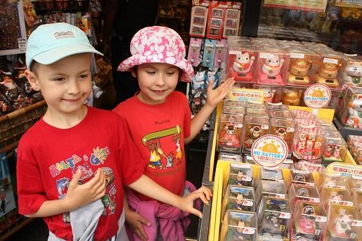 japonia-z-dzieckiem-tajwan-ceny-opinie (1)