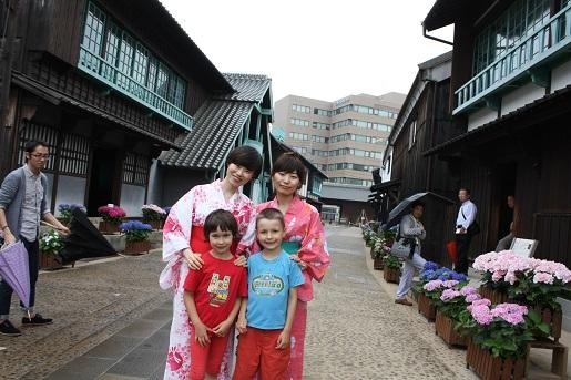 japonia z dziećmi