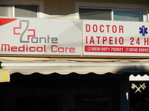 Opieka lekarska Zakynthos