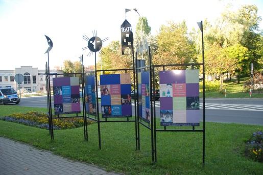 Teatr Lalki i Aktora Łomża atrakcje opinie