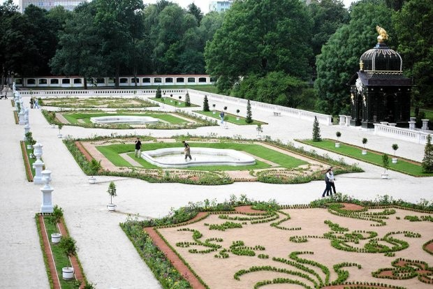 Park Branickich Białystok atrakcje opinie