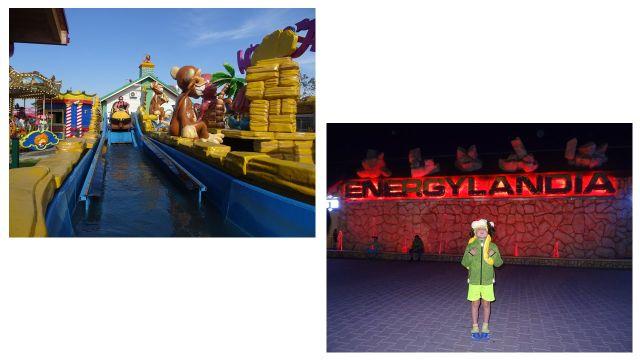 park rozrywki zator opinie energylandia ceny z dzieckiem
