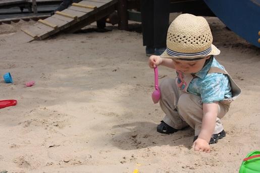 s najmniejszych piaskownica plac zabaw Wejherowo dla dzieci