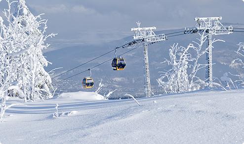 Sun & Ski Świeradów Zdrój narty