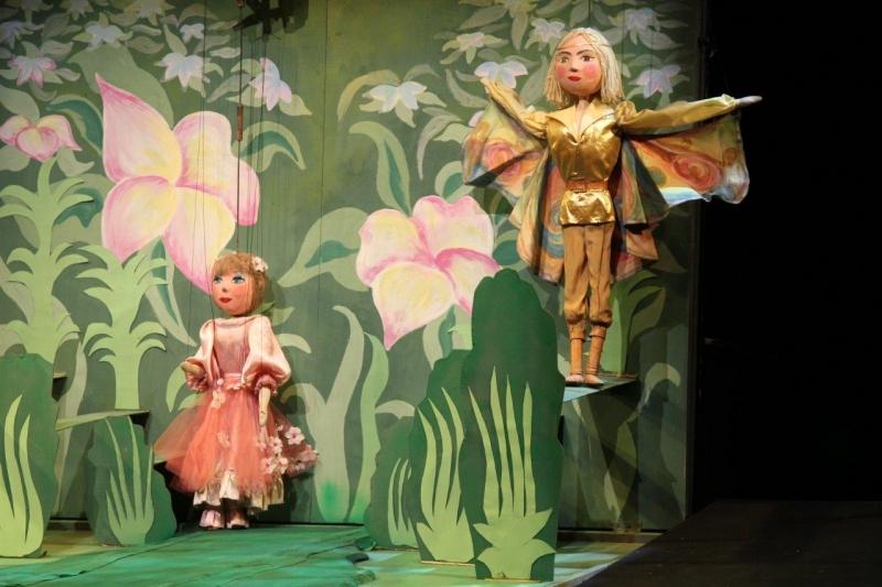 Teatr Baj Pomorski rodzinne atrakcje