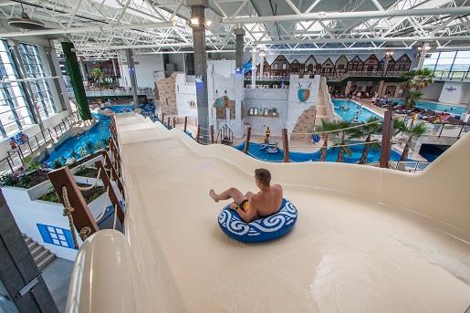 zjeżdżalnie aquapark reda dla dzieci opinie