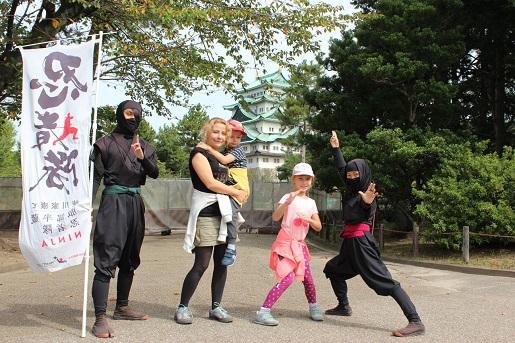 Nagoja - muzeum ninja -atrakcje dla dzieci Japonia