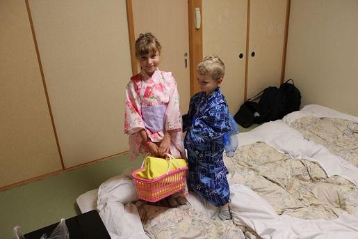 Noclegi Japonia ceny- ryokan - w yukatach
