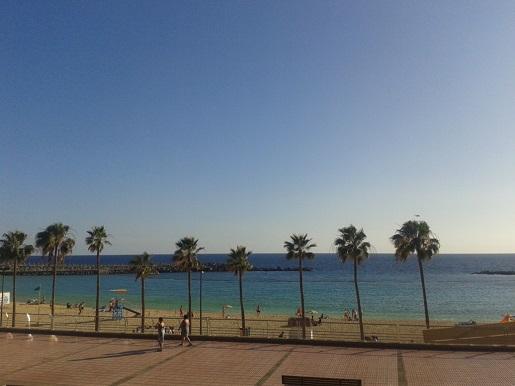 Playa de Amadores Gran Canaria opinie