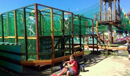 Rodzinny Park Rozrywki dla Dzieci Parkmani w Krośnie