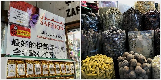 Spice Souk targ przypraw Dubaj ceny targowanie opinie