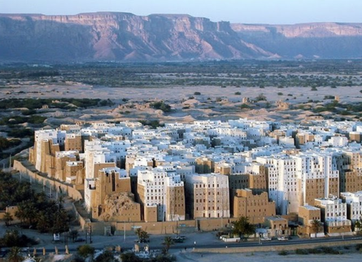 Szibam w Jemenie - opinie