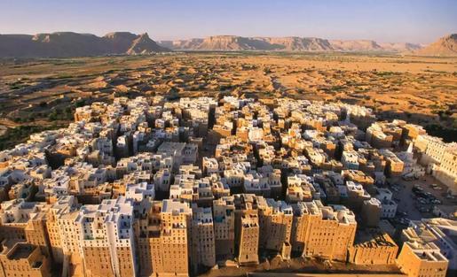 Szibam w Jemenie - opnie