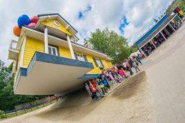 atrakcje park rozrywki mościska farma iluzji ceny dojazd atrakcje opinie
