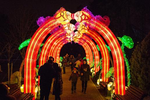 chiński festiwal światła atrakcje brama