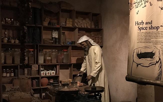 dawny Dubaj opinie historia Muzeum atrakcje