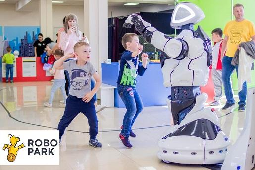 dzieci wystawa robopark gliwice cennik opinie