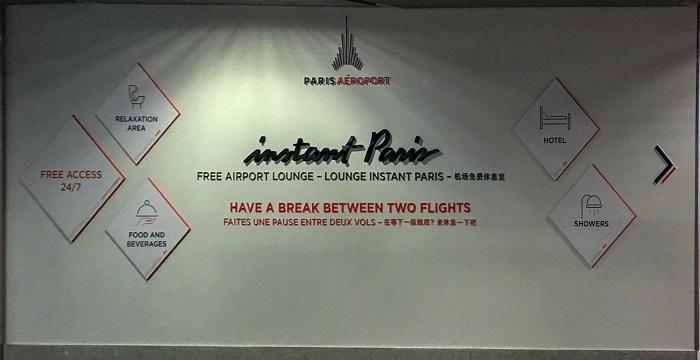 free lounge Air France lotnisko Paryż Charles De Gaulle opinie