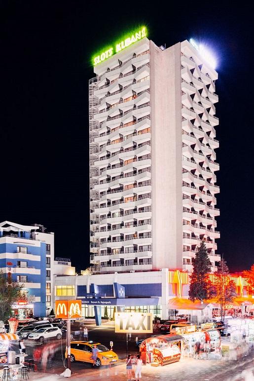 kuban bulgaria wakacje opinie rodzinne