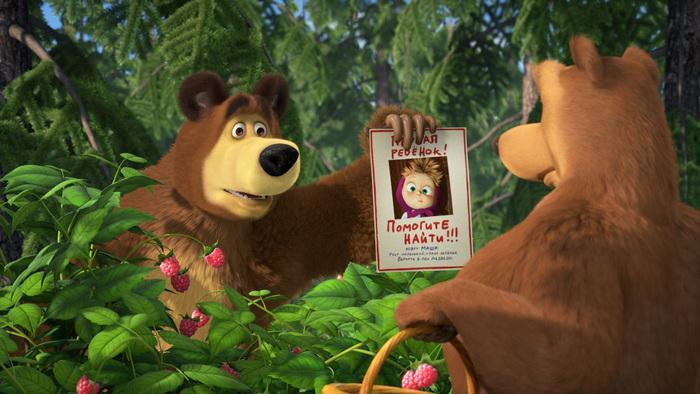 masza i niedźwiedź do okoła świata nowe odcinki bajka online