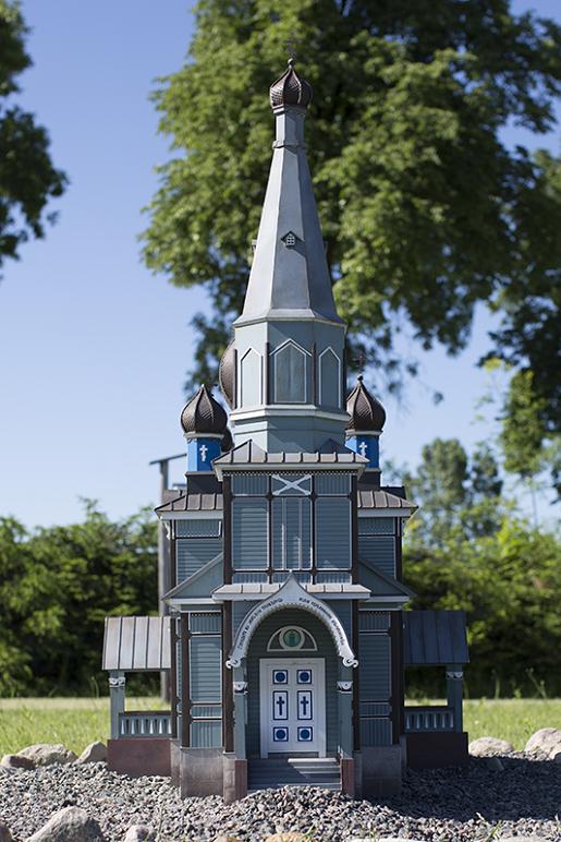 Park Miniatur Hajnówka czy warto atrakcje dla dzieci opinie
