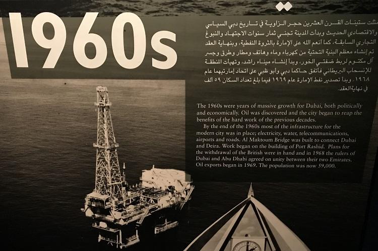 ropa naftowa Dubaj opinie wydobycie gospodarka historia