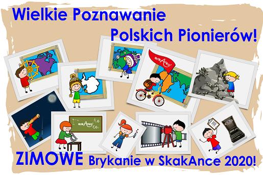 skakanka krakow opinie polkolonie dzieci ferie