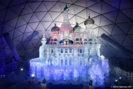 słowacja tatry świątynia lodowa godziny otwarcia opinie