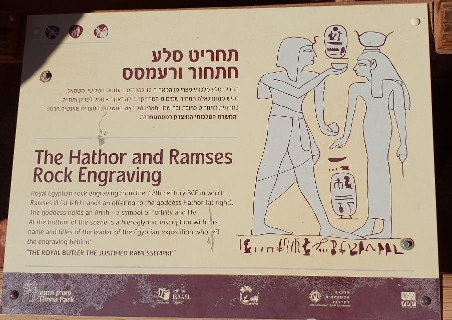starożytne malowidła na skałach Timna Park