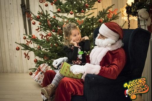 gdańsk atrakcje dla dzieci fabryka elfów opinie
