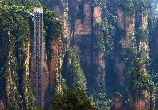 najwyższa Winda Bailong Chiny opinie